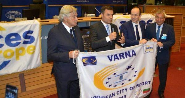 Варна получи приза за Европейски град на спорта през 2019 г. на церемония в Европейския парламент