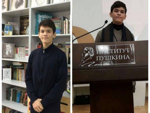 Ученик от Варна прослави България в Москва