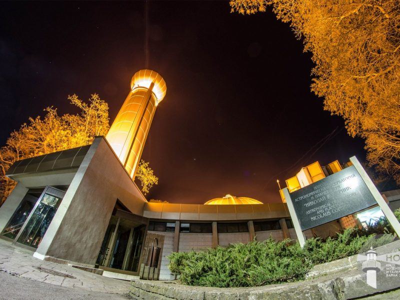 """""""100 часа астрономия"""" – Ден на отворените врати в обсерваторията"""