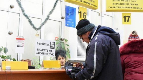 Варненци вече могат да си купят електронна винетка и от Централната поща