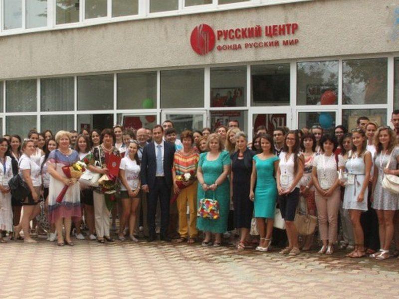 Руският център на ВСУ вчера отбеляза своята десета годишнина