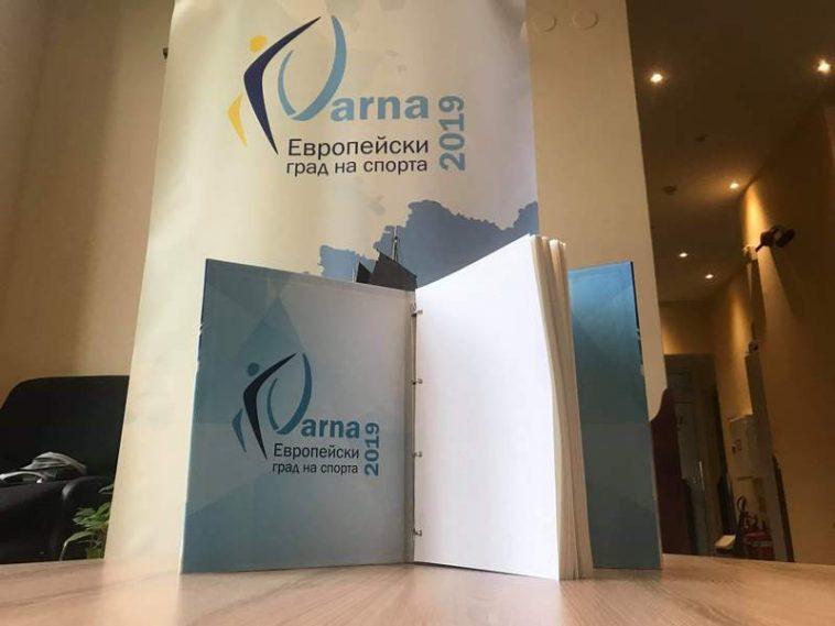 Събират в книга послания на спортисти за Варна