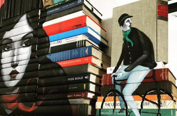Нов живот за старите книги