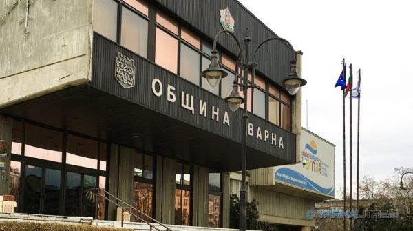 Община Варна залага 10 млн. лева от сделки с имоти