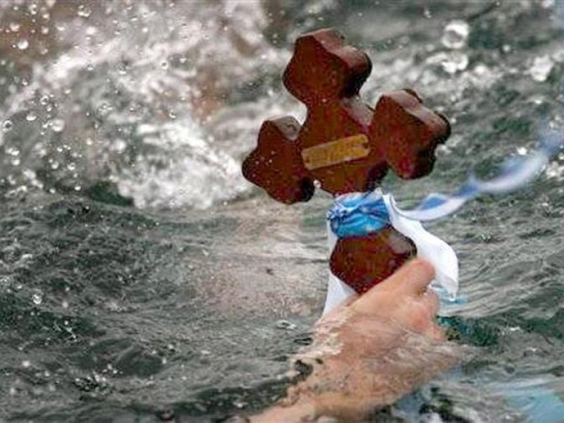 Йордановден е! Един от най-големите християнски празници