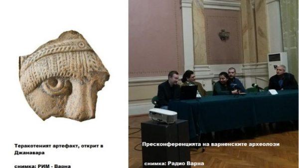 Във Варна откриха теракотена маска на император от 6 век