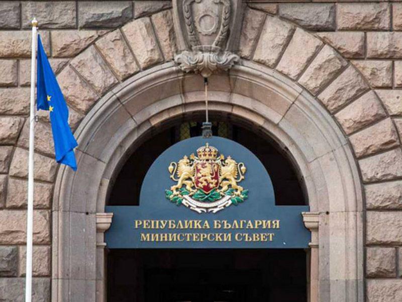 Комисията за противодействие на корупцията получи имот във Варна
