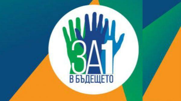 Студенти и работодатели се срещат в Технически университет във Варна