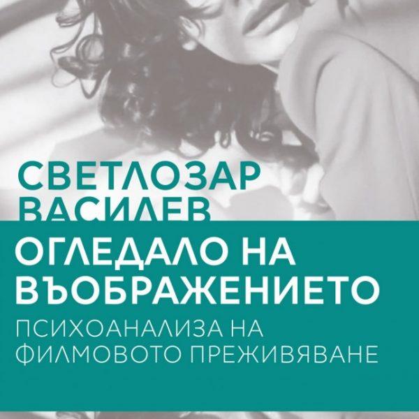 """Студенти от МУ-Варна с кампания """"Усмивка за цял живот"""""""