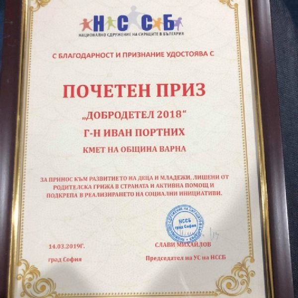 Владимир Вълев участва в дискусия на училищен клуб по интереси