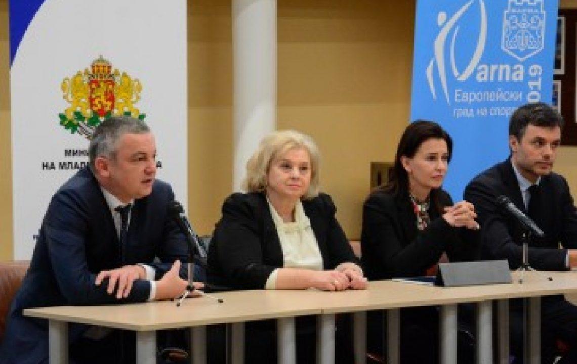 Представиха Националната стратегия за младежта 2020 във Варна