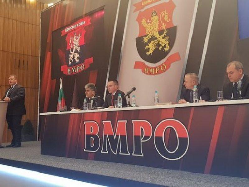 Позиция на ВМРО – Варна относно декларацията на партия ДОСТ