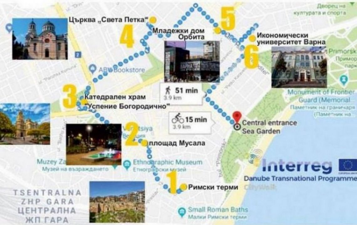 Разходка във Варна може да ви донесе подарък