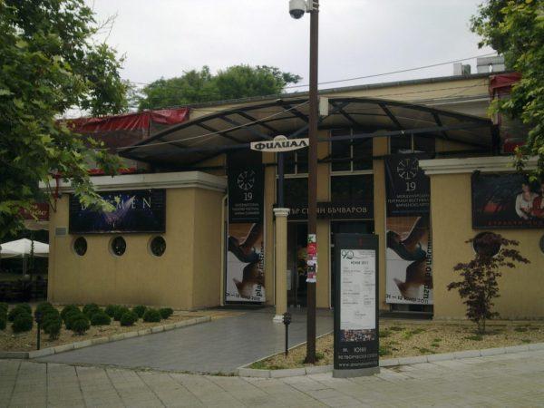 Ремонтират филиала на театъра във Варна със 7 163 218 лева! Ще се тегли и кредит