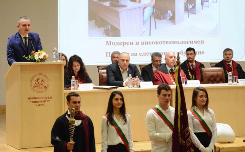 Икономическият университет чества 99 години