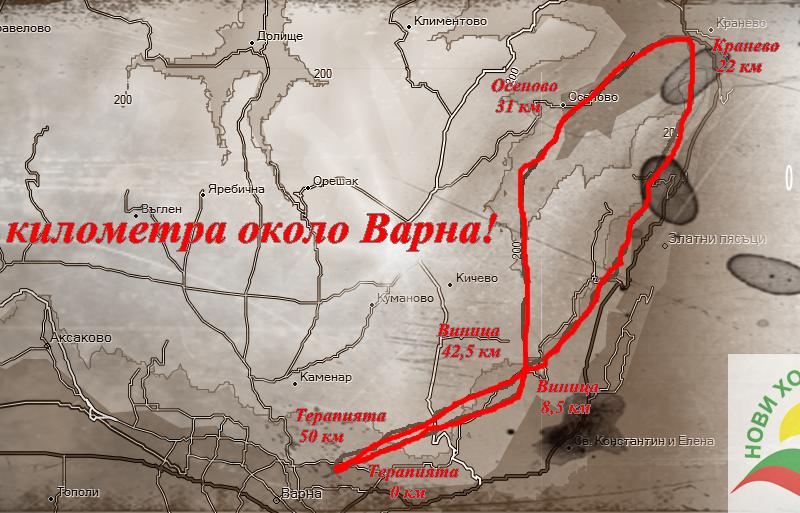 """50 км пеша около Варна – предизвикателство от клуб """"Нови хоризонти"""""""