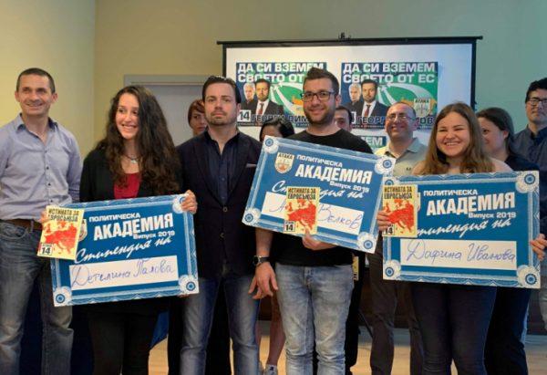 """""""Атака"""" връчи стипендии и на младежи в Бургас"""