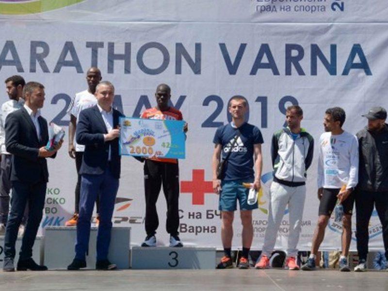 Наградиха победителите в международния Маратон Варна 2019
