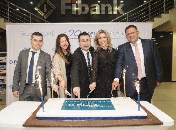 Fibank отбеляза 20-годишен юбилей във Варна