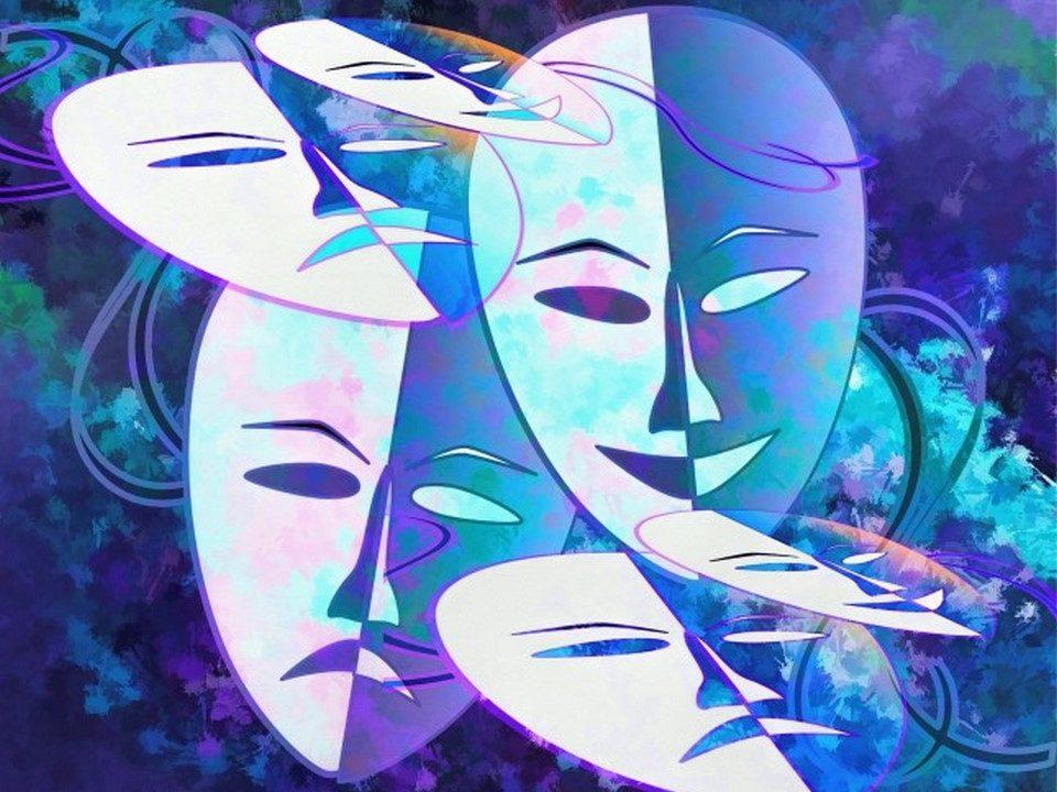Десетте маски, които носим