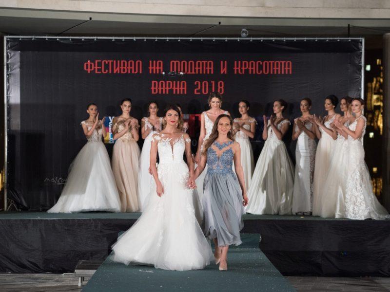 Стартира подготовката за фестивала на Модата и красотата 2019