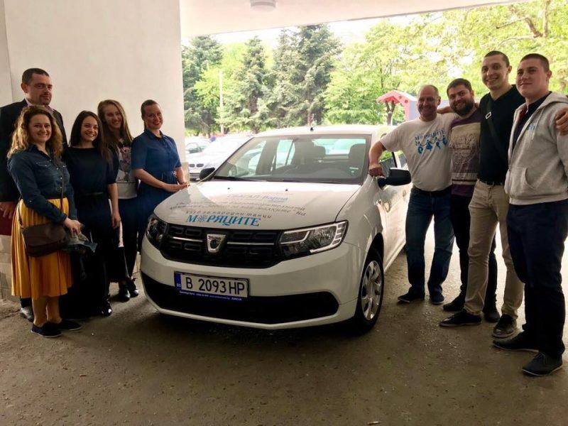 "Клуб за народни танци ""Моряците"" дари нов автомобил на АГ болницата"