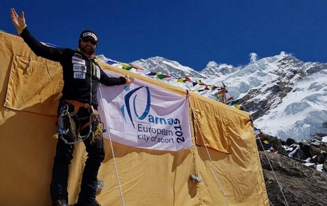 Варненски флаг се развя на хималайски осемхилядник