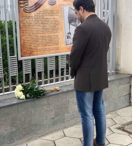 АТАКА изказа съболезнования пред Руското посолство