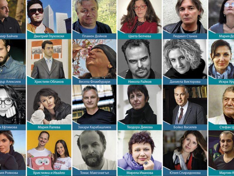Варна Лит: Голямата морска захапка