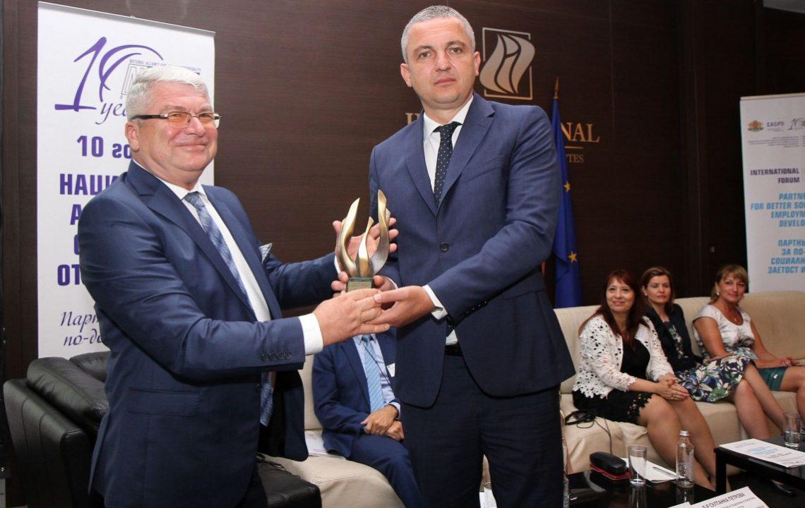 Община Варна получи награда за активна социална политика