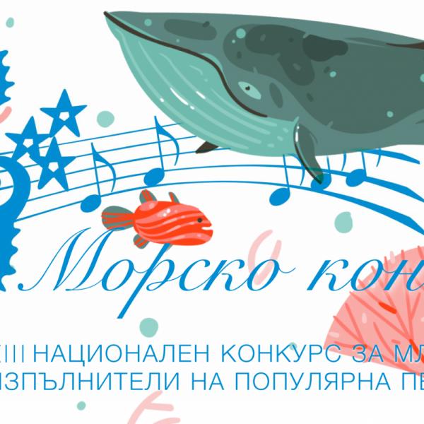 Гл. експерт Донка Николова: Историята на Варна се гради от всички хора по малко
