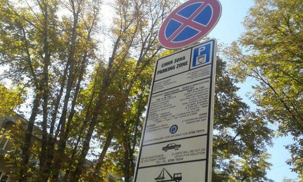 1 млн. лв. приходи от синята зона във Варна от началото на 2019 г.