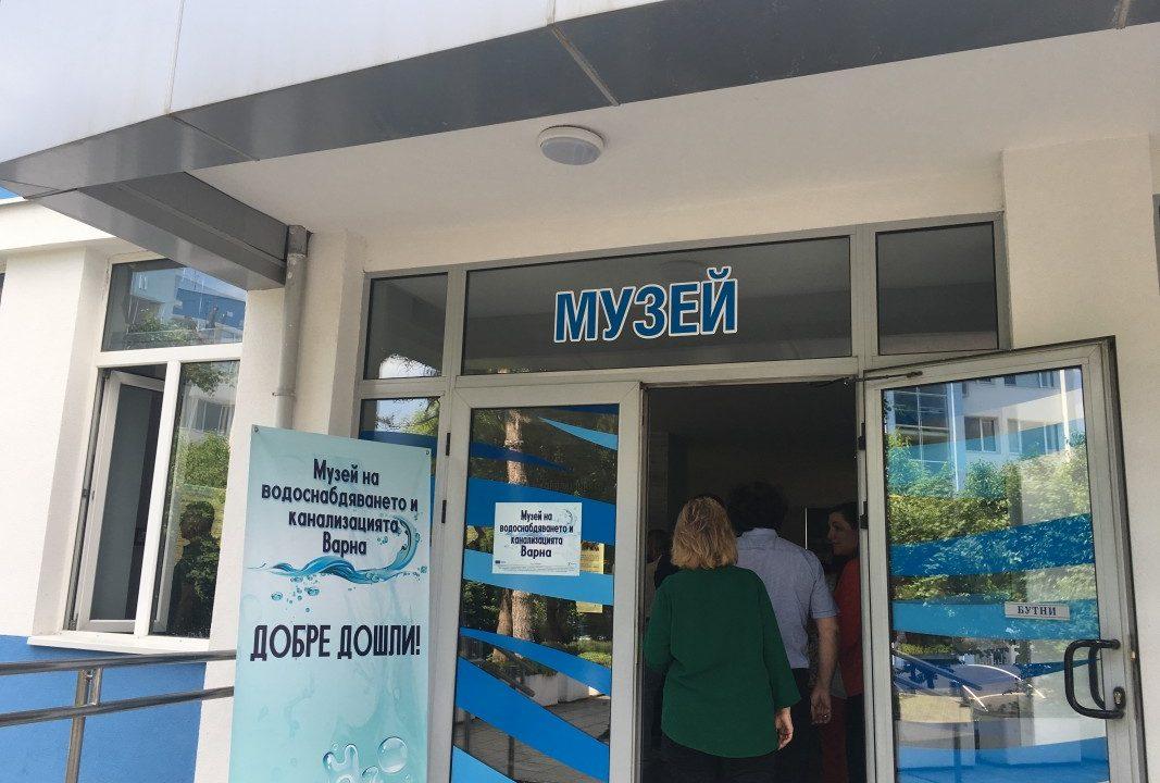 Музеят на водоснабдяването във ВиК – Варна ще работи постоянно