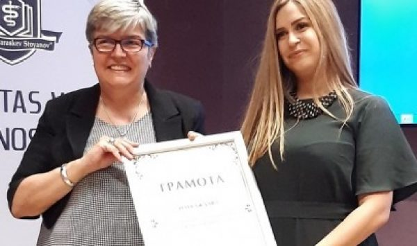 Трима млади учени получиха отличия и парични награди