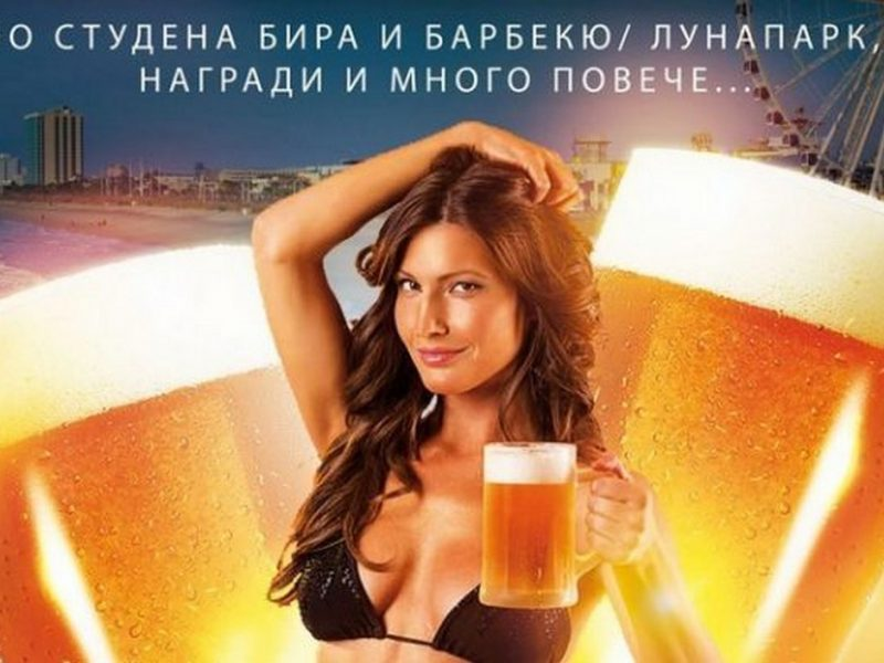 Варна с нов летен бирфест – Let it BEER 2019 ще продължи 4 дни