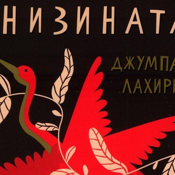 """Цирк """"Иванов"""" ще покаже най-новия си номер във Варна (снимки)"""