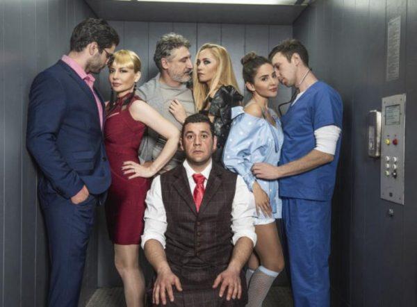 """Супер смях с новата театрална комедия """"Направо от асансьора"""" на 24.07 във Варна"""