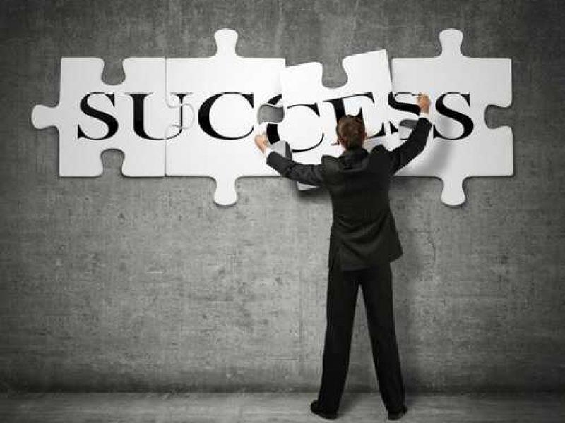 Успехът е въпрос на навик