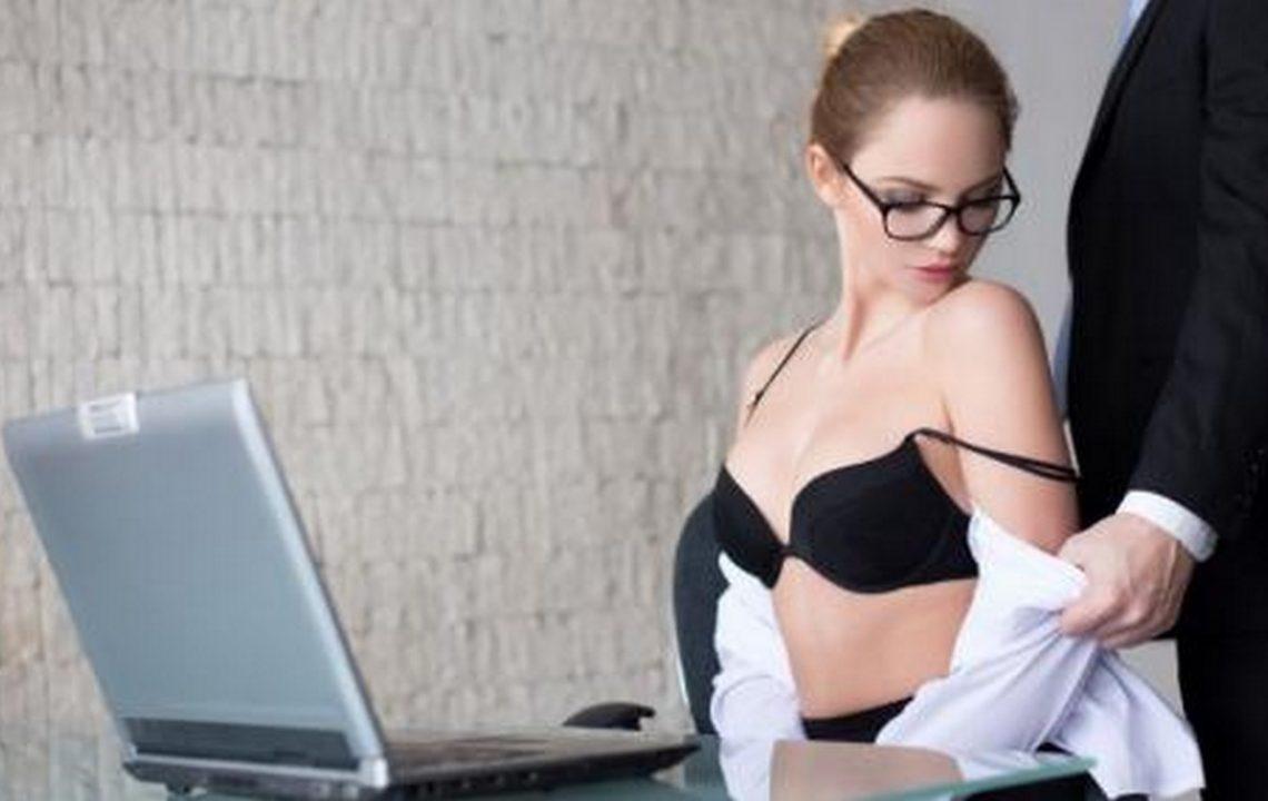 Масово се прави секс на работното място