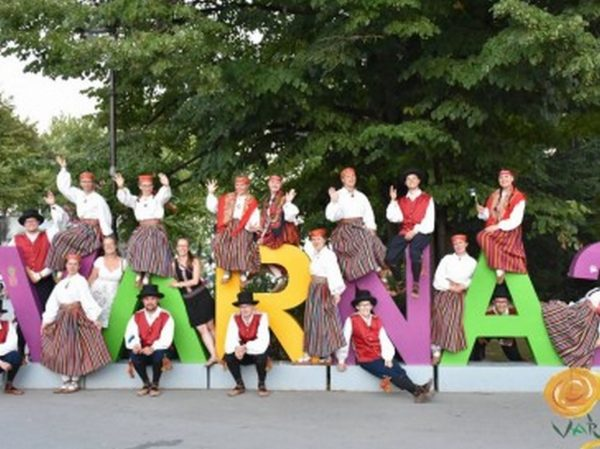 Започва Международният младежки фолклорен фестивал