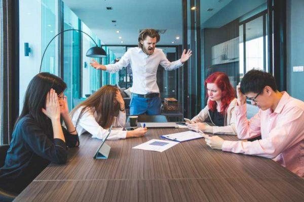 Пречат ли ви вашите колеги?