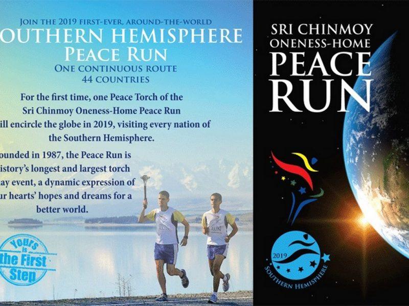 Световният пробег на мира минава и през Варна