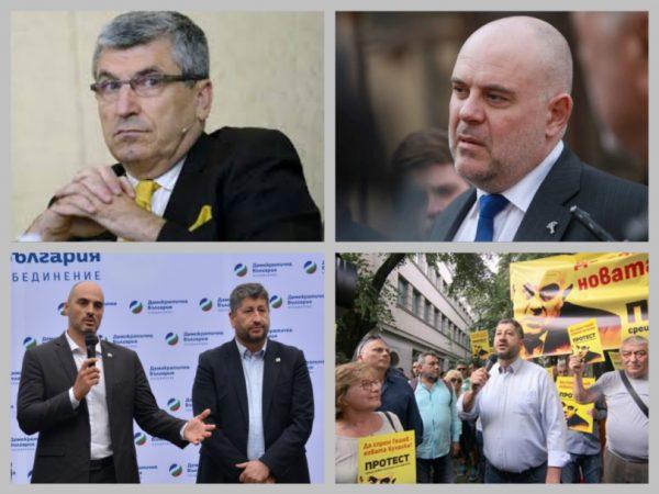 Предадоха ли се десните за местните избори?