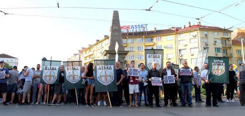 Сидеров иска забрана на гей парада в София