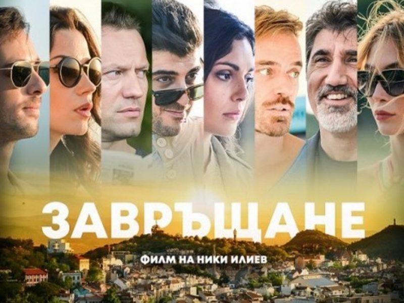 """Новият български филм """"Завръщане"""" с премиера във Варна (трейлър)"""