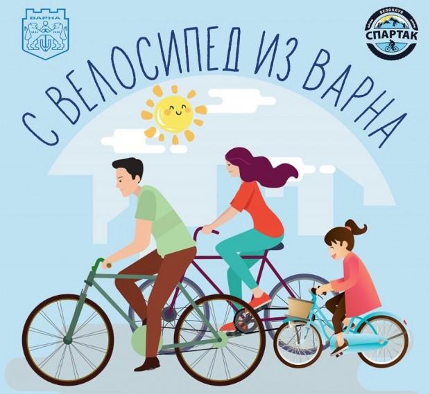 Затварят булеварди във Варна заради масово каране на велосипеди