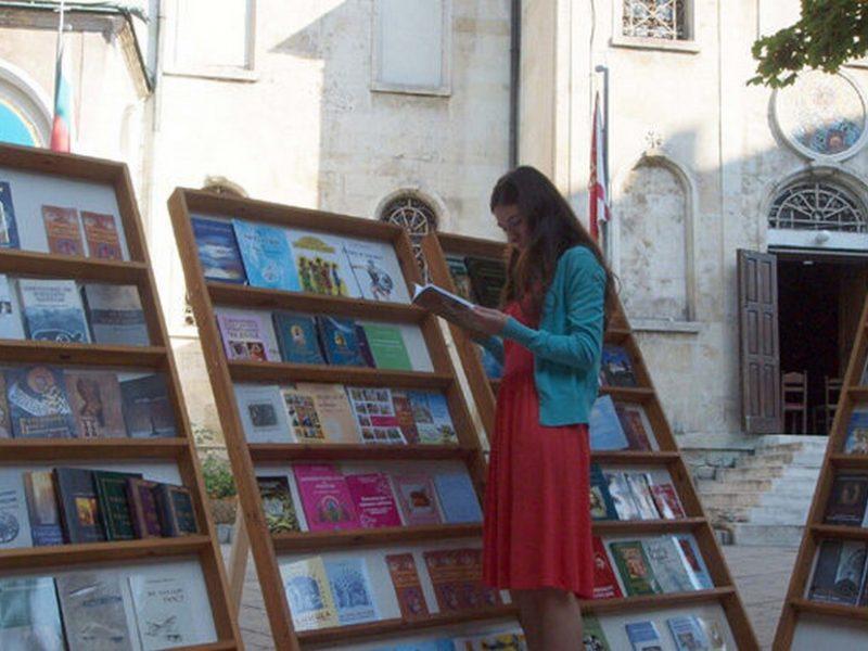 Седмица на православната книга започва във Варна