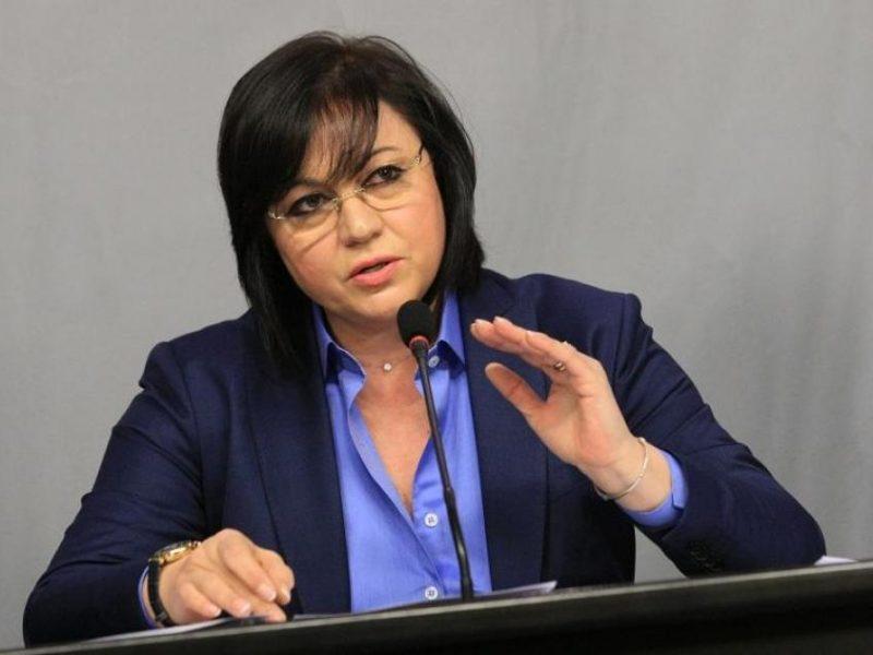 """Нинова: Говорители на Гуцанов излязоха с публичен призив към варненци – """"Не гласувайте за БСП"""""""
