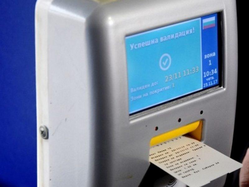 Карти с електронни билети – удобство в градския транспорт на Варна