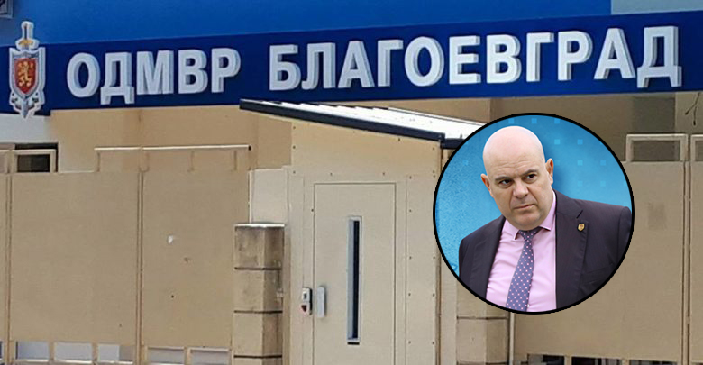 Ръководството на ОД на МВР – Благоевград подкрепи Иван Гешев за главен прокурор на Република България!